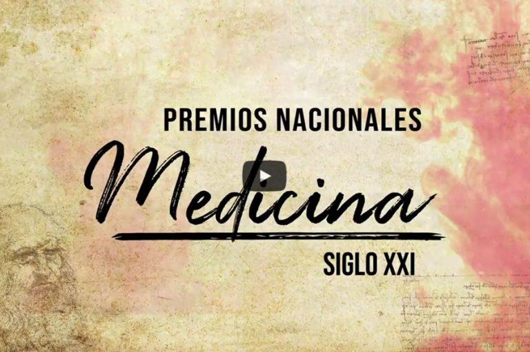 Entrega Premios Nacionales de Medicina s.XXI 2018 (vídeo)